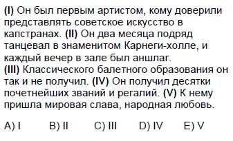 2007kpdsmayisruscasoru_060