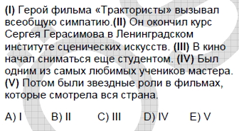 2007kpdsmayisruscasoru_061