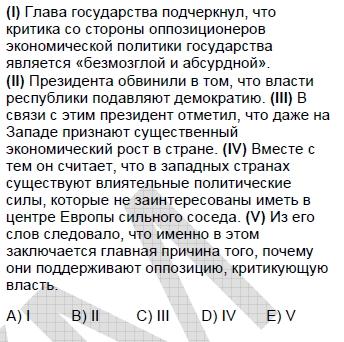 2007kpdsmayisruscasoru_062