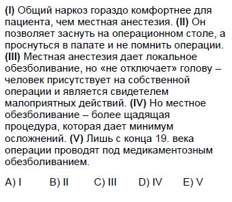 2007kpdsmayisruscasoru_063
