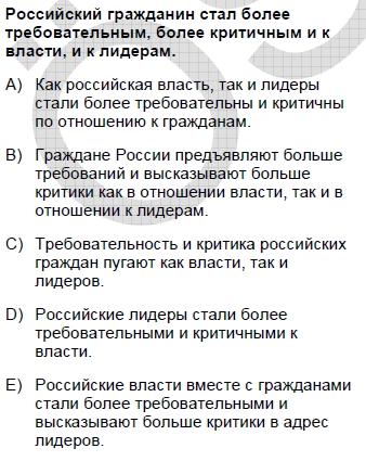 2007kpdsmayisruscasoru_065