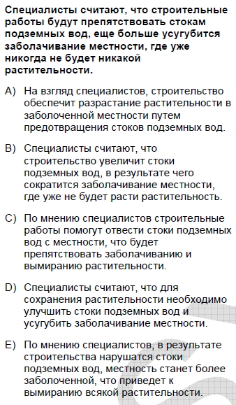 2007kpdsmayisruscasoru_068