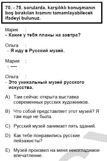 2007kpdsmayisruscasoru_070