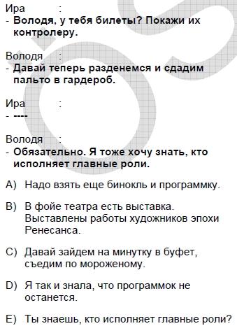 2007kpdsmayisruscasoru_071