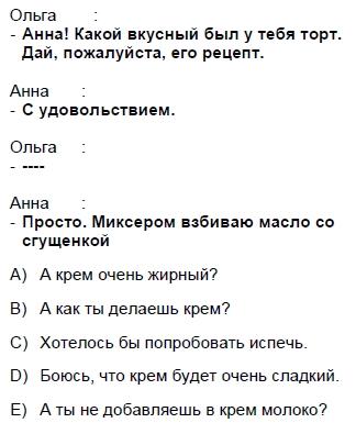 2007kpdsmayisruscasoru_074