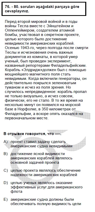 2007kpdsmayisruscasoru_079