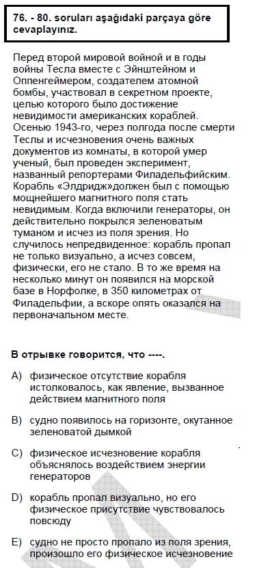 2007kpdsmayisruscasoru_080