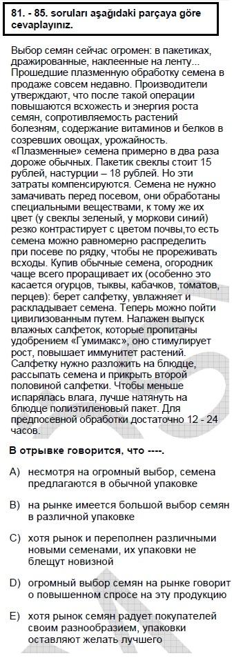 2007kpdsmayisruscasoru_081