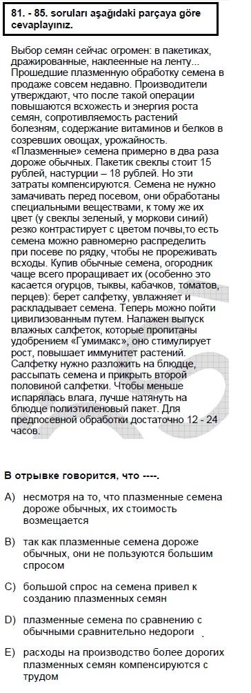 2007kpdsmayisruscasoru_082