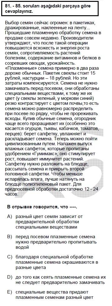 2007kpdsmayisruscasoru_083