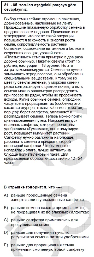 2007kpdsmayisruscasoru_084