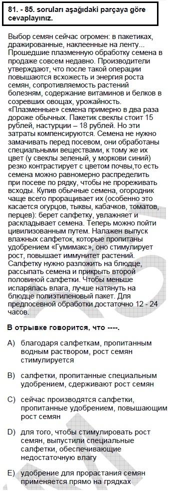 2007kpdsmayisruscasoru_085