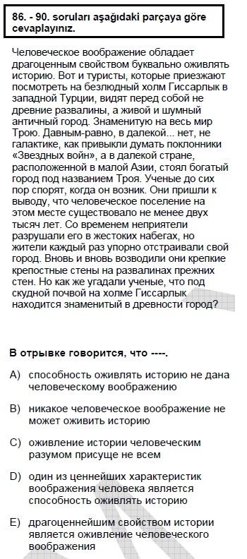 2007kpdsmayisruscasoru_086