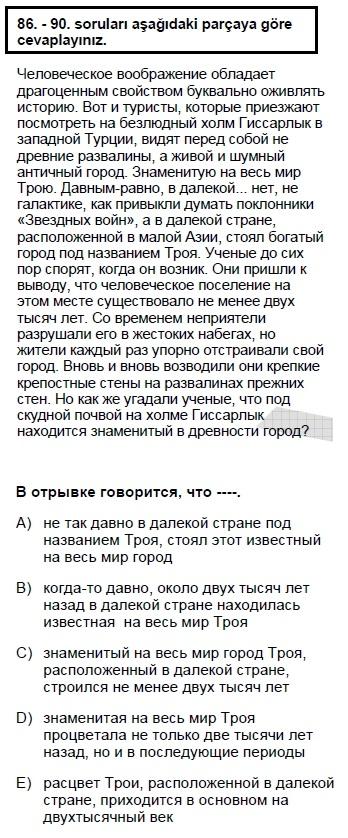 2007kpdsmayisruscasoru_088