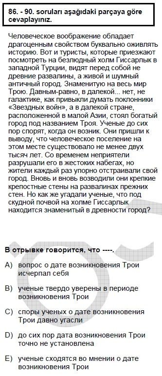 2007kpdsmayisruscasoru_089