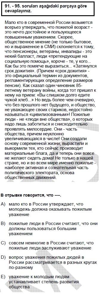 2007kpdsmayisruscasoru_091