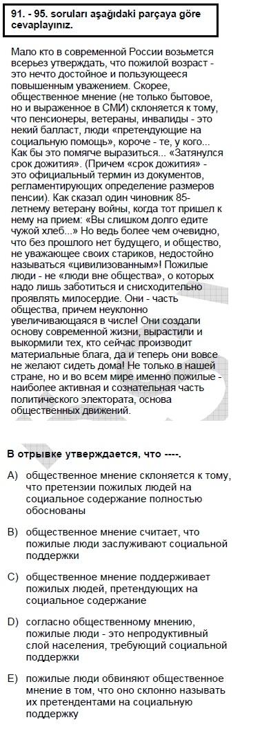2007kpdsmayisruscasoru_092