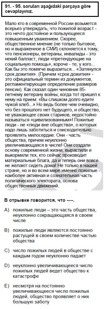 2007kpdsmayisruscasoru_093