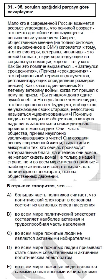 2007kpdsmayisruscasoru_095