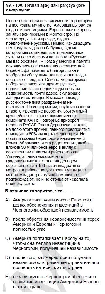2007kpdsmayisruscasoru_096