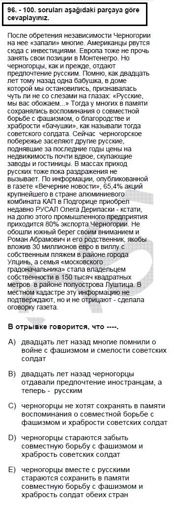 2007kpdsmayisruscasoru_097