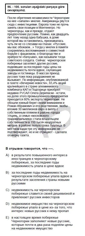 2007kpdsmayisruscasoru_098
