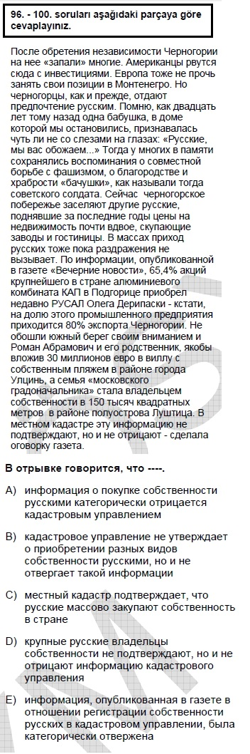2007kpdsmayisruscasoru_100
