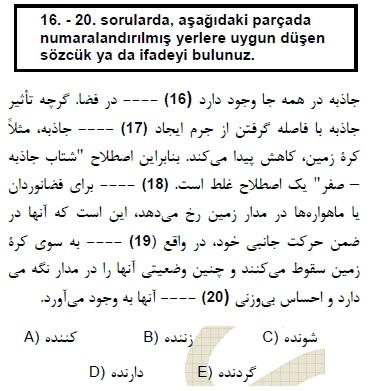 2008kpdsfarscasoru_017