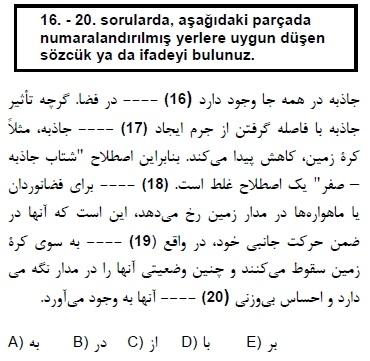2008kpdsfarscasoru_020