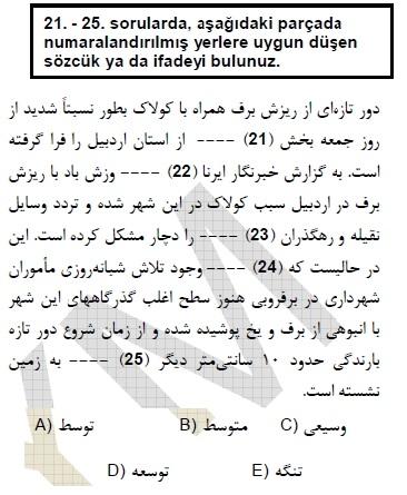 2008kpdsfarscasoru_021