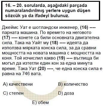 2008kpdskasimarapcasoru_019