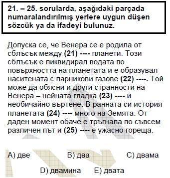 2008kpdskasimarapcasoru_021