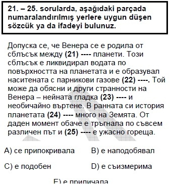2008kpdskasimarapcasoru_024