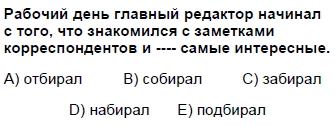 2008kpdskasimruscasoru_004