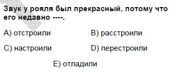 2008kpdskasimruscasoru_007