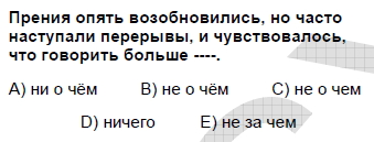 2008kpdskasimruscasoru_012