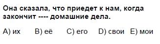 2008kpdskasimruscasoru_015