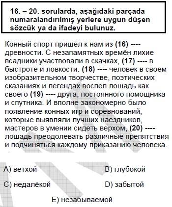 2008kpdskasimruscasoru_016
