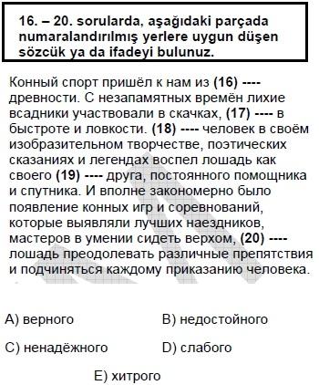 2008kpdskasimruscasoru_019