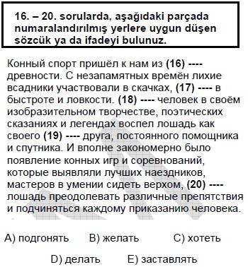 2008kpdskasimruscasoru_020