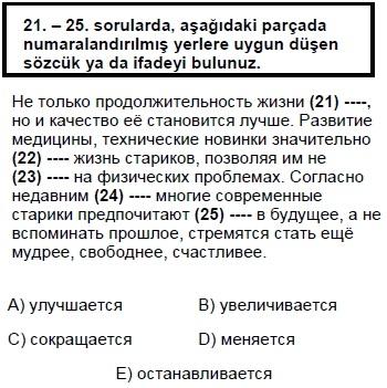 2008kpdskasimruscasoru_021