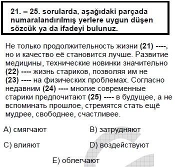 2008kpdskasimruscasoru_022