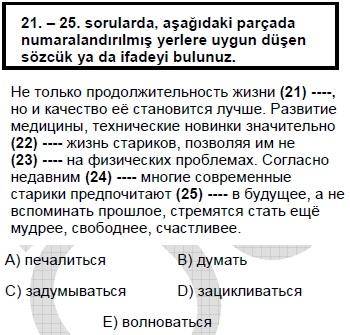 2008kpdskasimruscasoru_023