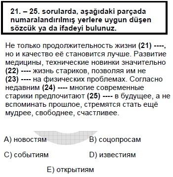 2008kpdskasimruscasoru_024