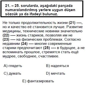 2008kpdskasimruscasoru_025