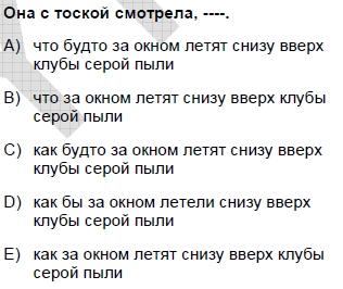 2008kpdskasimruscasoru_027