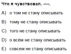 2008kpdskasimruscasoru_028