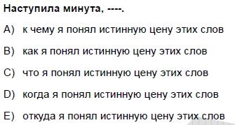 2008kpdskasimruscasoru_030