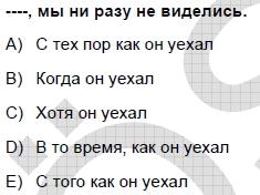 2008kpdskasimruscasoru_031