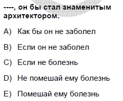 2008kpdskasimruscasoru_032